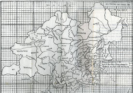 《地理书》大清一统图