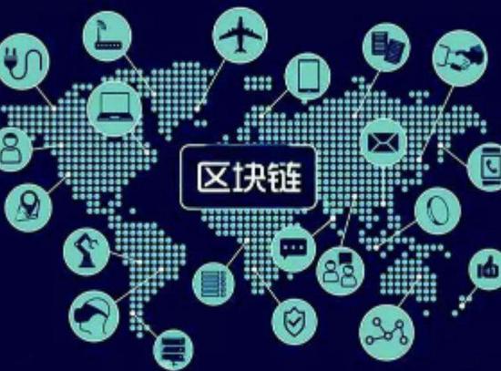 多家上市公司争相布局区块链 是技术还是泡沫