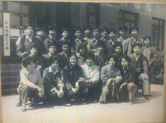 上海师范学院1977级艺术系学生合影 后排右二为应海海,二排左二为孙化一