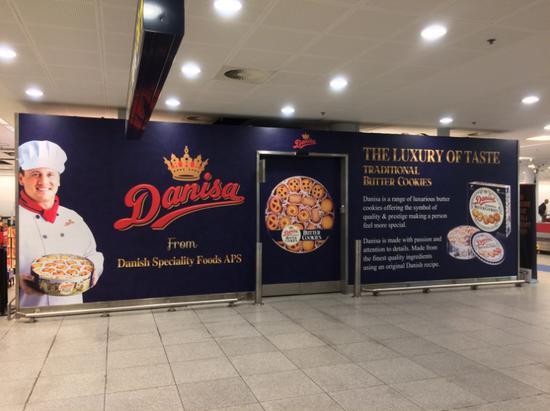 """皇冠曲奇:丹麦美味的正确""""打开方式"""""""