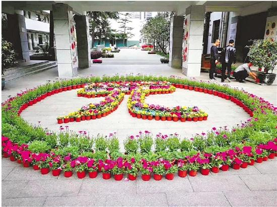 杭州多所学校出现这个图案 向数学老师