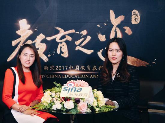 2017新浪教育盛典访谈:美林教育总裁刘成丽