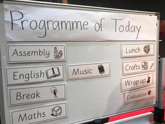 芬兰小学课堂一日安排。 本文图均为 上观新闻 图