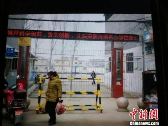 官庄镇第一中心小学。 中新网 图