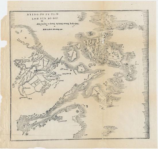 《地球图》宁波府底下六县地图