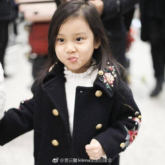 贾乃亮女儿甜馨 来自贾云馨Jelena全国后援会微博
