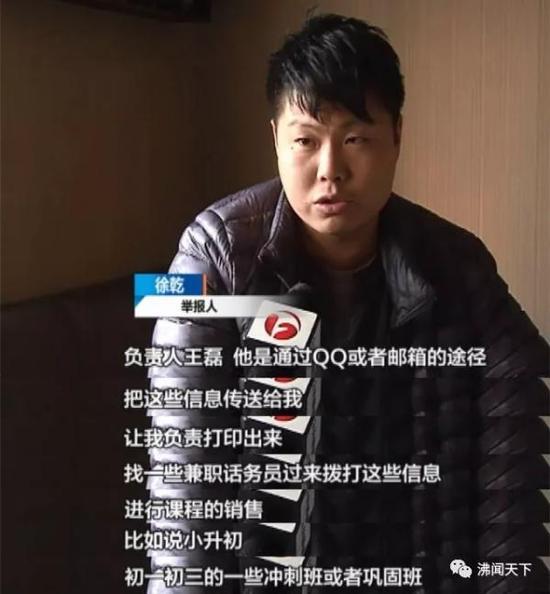 """本文图片均来自安徽电视台公共频道""""沸闻天下""""微信公号"""