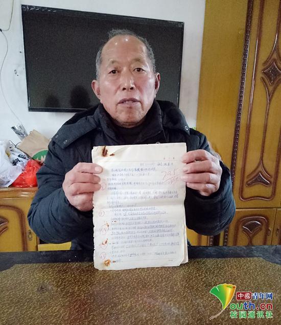 张果生老师和当年手抄试卷的合影。