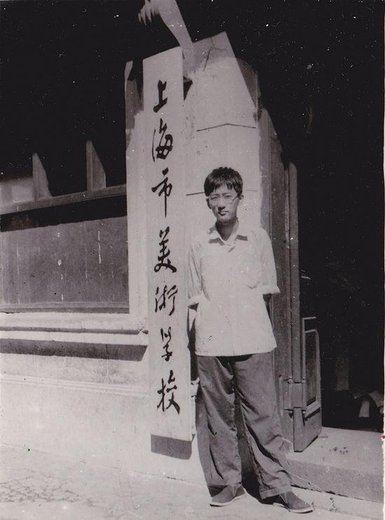 在上海美术学校门口