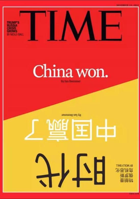《时代》周刊