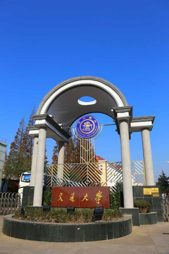 国际学校:上海交通大学继续教育学院A Level国际课程中心2018招生简章发布