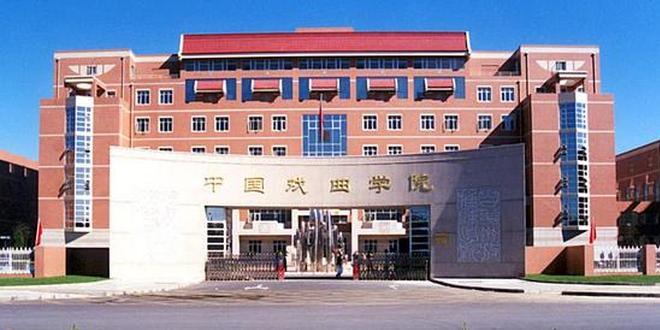 顶级艺术院校专访-中国戏曲学院