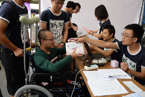 广东:残疾高考生申请合理便利须提书面申请
