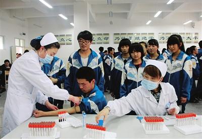 北京市2018高考招生体检将在3月1日启动