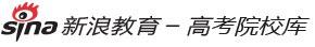 新浪院???>                 </div>                         <div class=