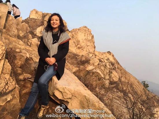 趙薇第二部導演作品開機 曬登山照讚美景