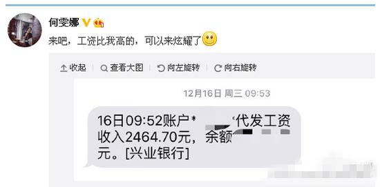 奧運冠軍曝月薪僅2400:這在北京能幹嘛?