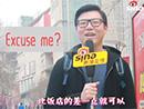 街采:男人说女人不会做饭打扫就拜拜!