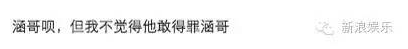 QQ图片20160519115641