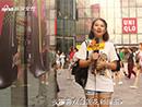 街采:白莲花专治直男癌 你可得学学!