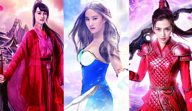 《微微》女主PK 郑爽Baby外游戏造型哪位女星更美?