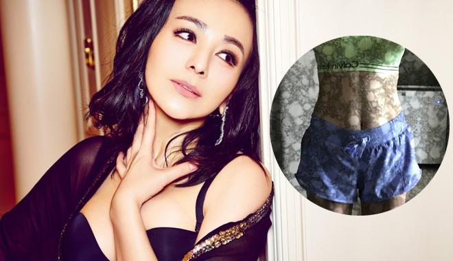 马甲线不输袁姗姗 47岁的雪姨爱上了举铁