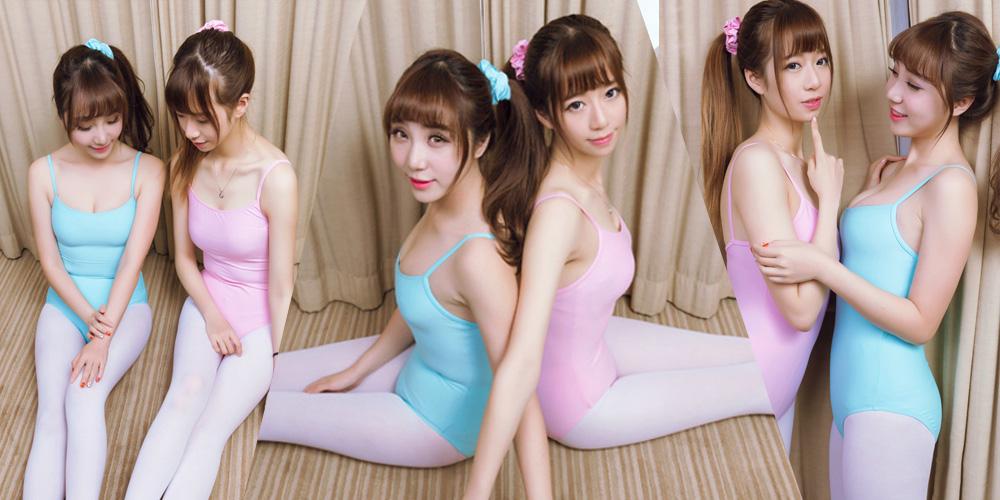 萌哒哒的芭蕾姐妹花美腿写真