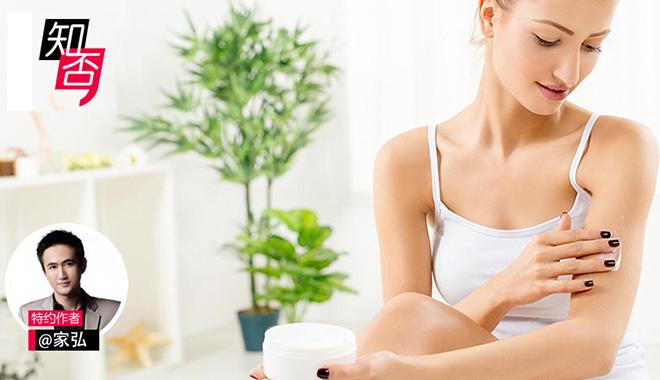 知否VOL.65:身体护理该如何选择护肤品?