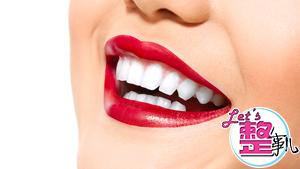 哪种方法美白牙齿不伤牙?