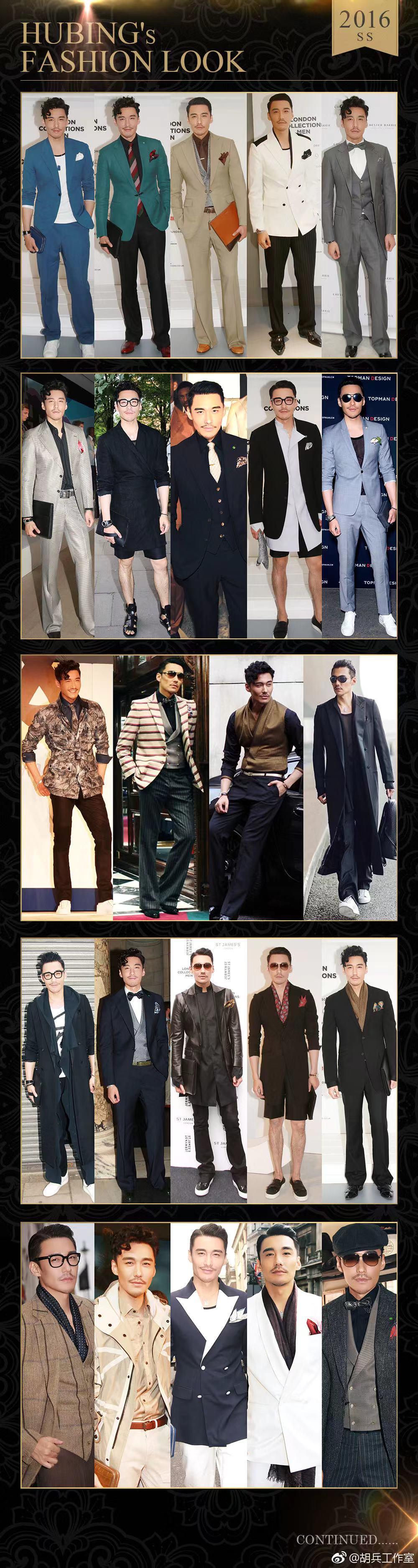 10季伦敦男装周首位全球代言人 胡兵打造中国时尚名片