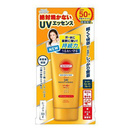 · KOSE(高丝)SUNCUT小金管UV防护精华