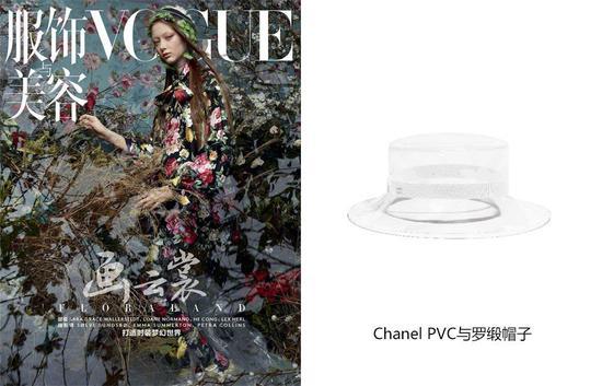 △中国版《Vogue》五月封面