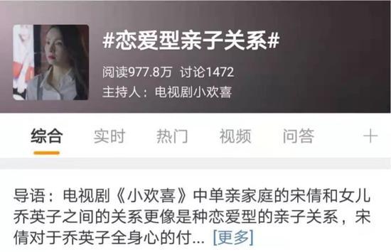 http://www.weixinrensheng.com/yuer/620141.html