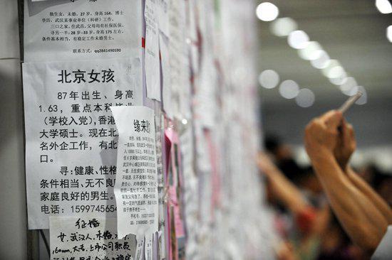 武汉展览馆的相亲会,3000名父母家长、单身青年参加。