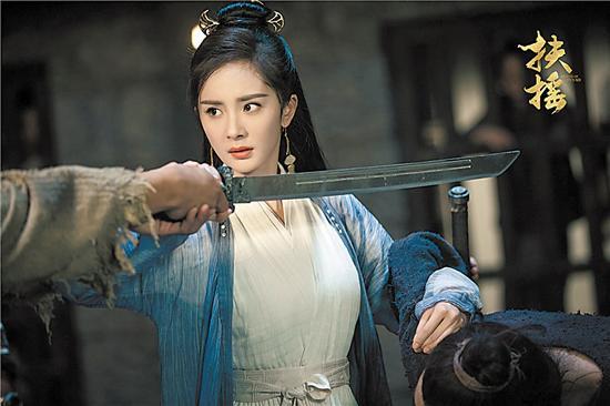 杨幂饰演扶摇