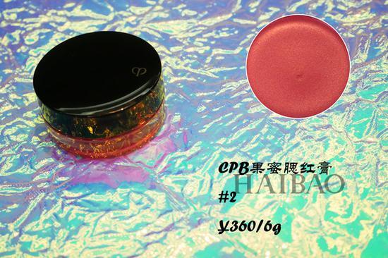 承包你的好气色 11款对亚洲皮肤超友好的腮红
