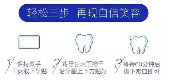 图源:淘宝@欧乐B官方旗舰店
