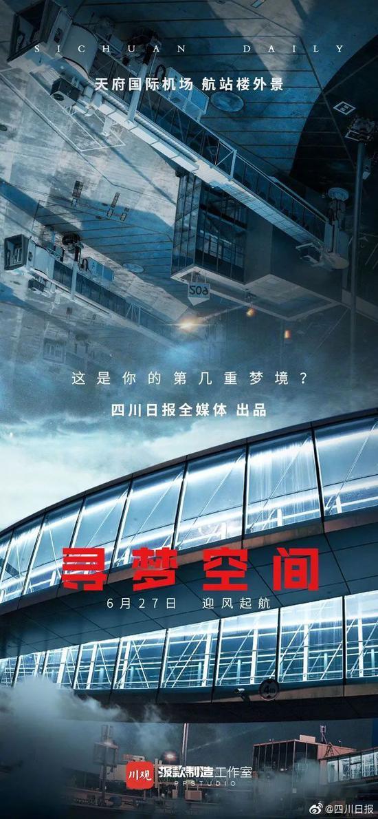 造价747亿的中国最魔幻建筑 它到底有多牛?
