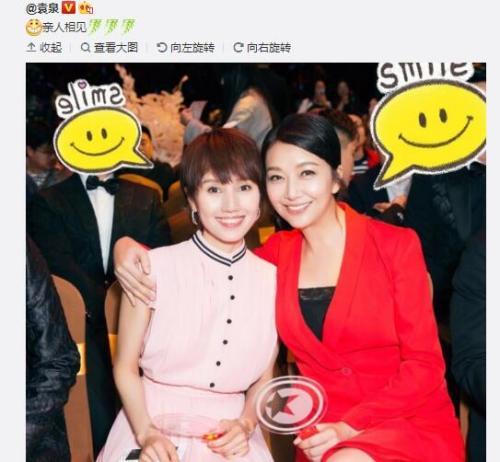 江珊和袁泉的合影,两人均属中年女演员。 图片来源:袁泉微博