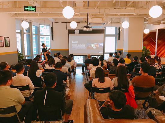 WeWork中组织的知识性分享会,和生活福利类的活动一样较为受欢迎
