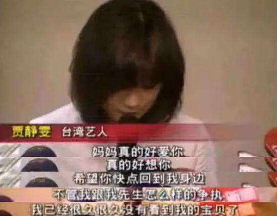 45岁贾静雯勇夺视后 嫁错了人照样赢回来