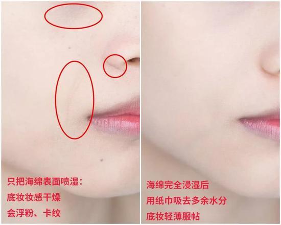 2.怎么画出轻薄水润的底妆?