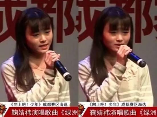 2012年鞠婧祎在湖南卫视《向上吧少年》上唱《绿洲》时,她长这样。