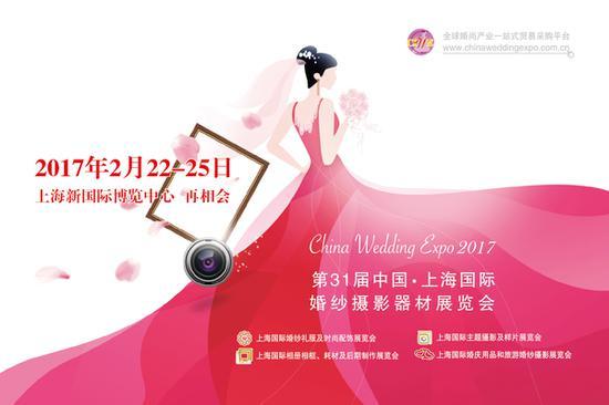 """每年2月""""情人节""""过后,Casablanca bridal准会与众多婚纱业界人士相约上海,相约上海国际婚纱展。"""