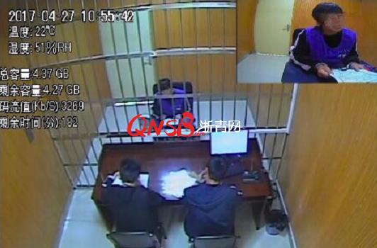 犯罪嫌疑人在接受审讯