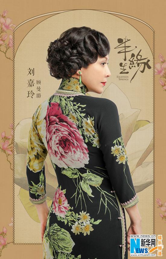 阔别电视荧屏多年首次回归 刘嘉玲演绎自己的顾曼璐