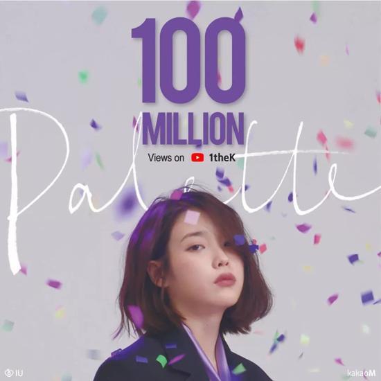 IU第四张专辑同名曲MV油管播放量破亿