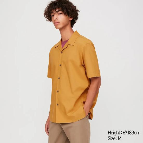 UU的古巴领衬衫