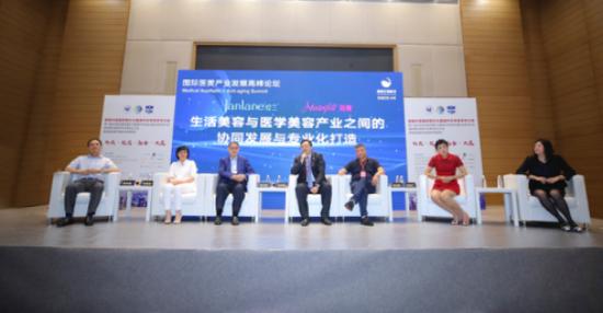 昊海生科总经理吴剑英:希望能成为中国医美产业的种子蛇王选后:捡来的新娘