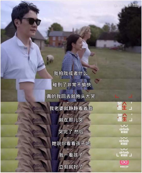 钱柜娱乐777游戏平台_赵丽颖,你和我结婚到底为了什么?